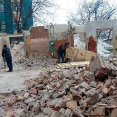 Демонтаж будинків та інші будівельні роботи.