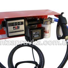 Мини-заправки, насосы, счетчики для перекачки дизтоплива/бензина