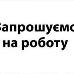 Вакансія агентства: водій на КАМАЗ