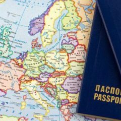 Медичне страхування для виїжаючих за кордон