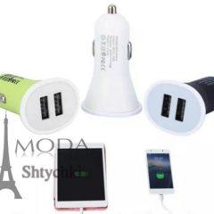 Автомобильное зарядное устройство USB, 2 порта