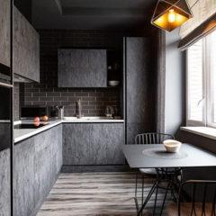 Кухня під замовлення Темна