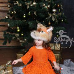Прокат новорічного костюма лисички