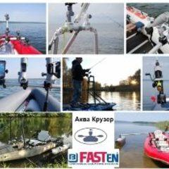 Надувні човни пвх, комплектуючі, аксесуари FASTen
