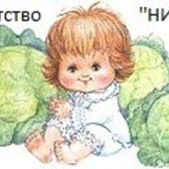 Няня-гувернантка, современная и спортивная (5/5 суток)