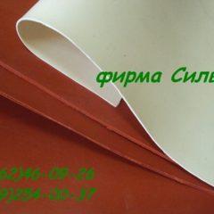 Резина силиконовая, термостойкая, Силиконовая резина, термостойкая резина