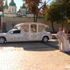 Карета на весілля лімузин на прокат