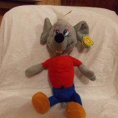 М'яка іграшка Мишка 32 см