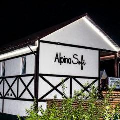 Вас вітає готель #АльпінаСофі (р.Дністер, с.Рудківці)