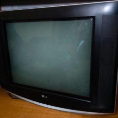 Телевизор LG 21SB1RG