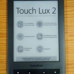 Електронна книга PocketBook 626 Touch Lux 2 Grey