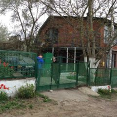 Продам будинок в Дубово, Прогрес