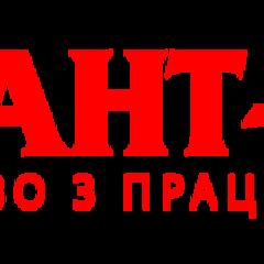 Вакансія агентства: продавець