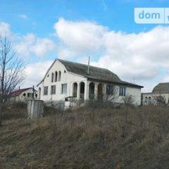 Продаю 1 поверховий дім СМТ Ярмолинці