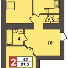 Продається 2-кімнатна з сучасним плануванням, вул.Зарічанська