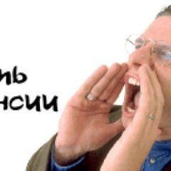 Вакансія агентства: менеджер ЗЕД