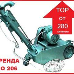 Аренда шлифмашин, паркетошлифовальная шлифовальная машина СО 206