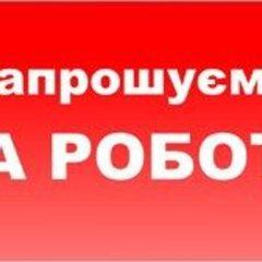Вакансія агентства: електромонтер