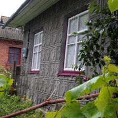Будинок за вигідною ціною