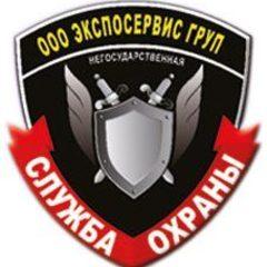 Вакансія для охоронників (м.Стрий)