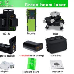 Clubiona MD12G Нівелир лазерний рівень. 12 ліній. Зелений + Ресівер
