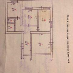 Обмін або продаж 3-кімнатної квартири