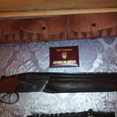 Продам рушницю