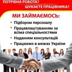 Оператор - касир на АЗС