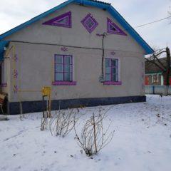 Будинок за містом
