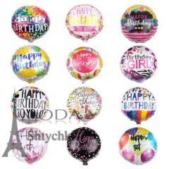 Большой круглый воздушный шар С Днем рождения!