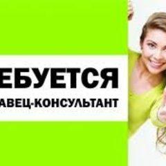 Вакансія агентства: Продавець-консультант електротехнічної продукції