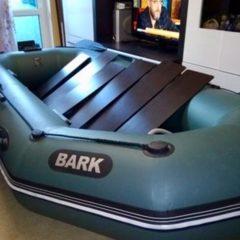 """Лодка """"BARK-260NP"""""""