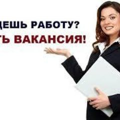 Вакансія агенства: продавець-консультант у відділ торгового центру