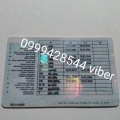 Консультации и помощь по вопросу оформления водительского удостоверения.