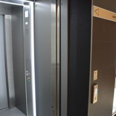 """СРБК """"Портал"""". Монтаж, продажа лифтов и эскалаторов. Производство/установка"""