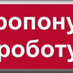Вакансія агентства: пакувальник-комірник