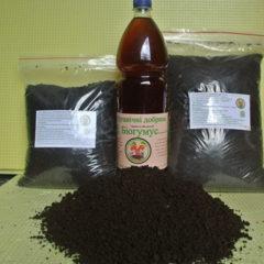 Органічні добрива (біогумус)