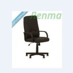 Кресло, новый стиль, manager