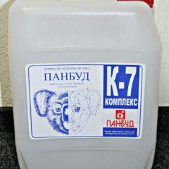 Добавка для товарних монолітних залізобетонних виробів К-7