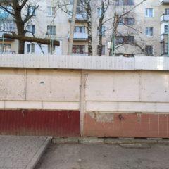 Здам кіоск по вул.Тернопільській, 10 кв.м