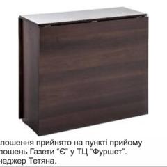 Продам новий стіл-тумбу